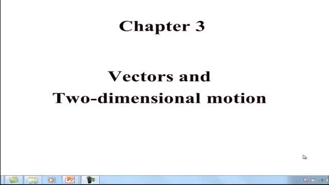 ONLINE PHY101 Chapter 3