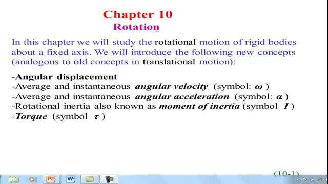 Ub Stream Online Phy107 Chapter 10